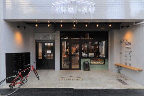 IZUMI-CAFE (イズミカフェ)外観