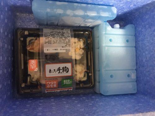 ワタミの宅食の鍵付きボックスの中身