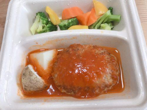 チリハンバーグステーキ
